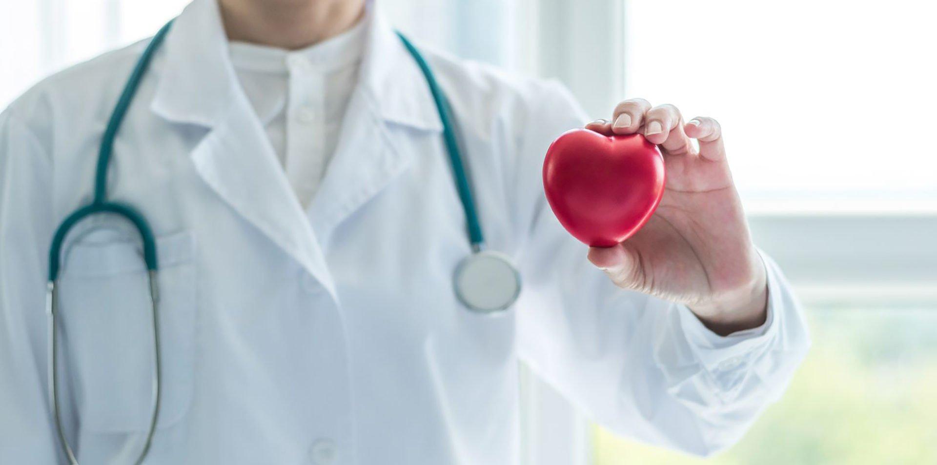 Cardiology & Cardiac Care
